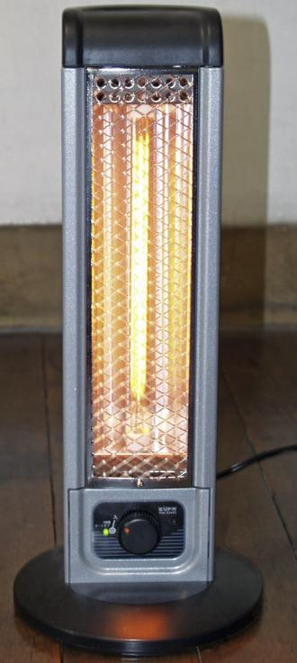 Radiative heaters